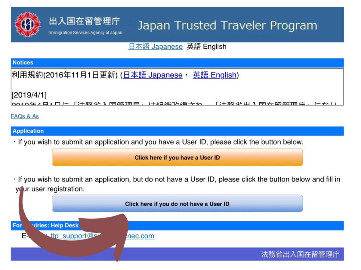 【日本最新出境入境自動通關攻略】| 「顔認証ゲート」10秒快速完成日本通關
