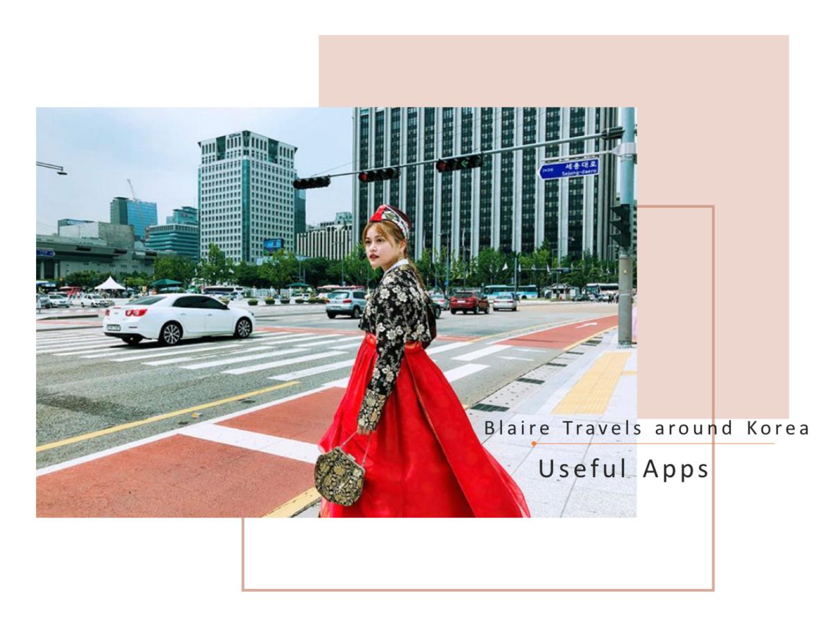【歲末年終遊韓國】|想跟當地人一樣叫外賣、成為地鐵達人?這 6 款韓國旅遊 App 必須收藏!