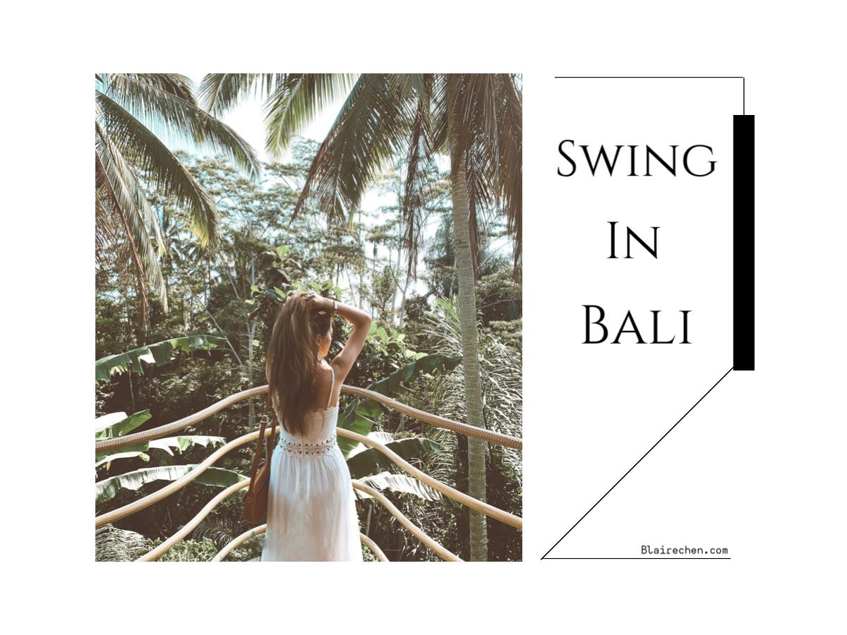 【峇里島Bali Swing鞦韆、鳥巢】| 峇里島自由行,化身叢林女神,完成IG打卡的夢幻清單!