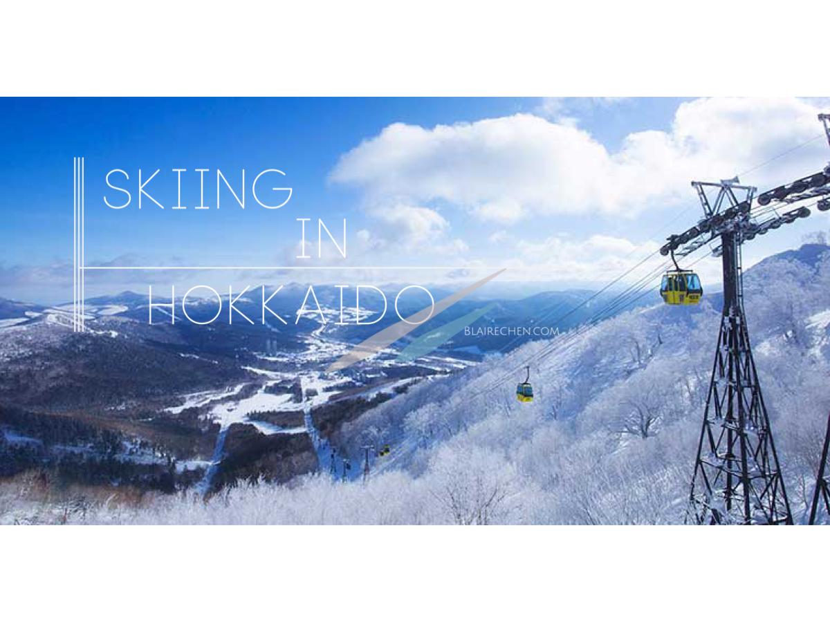 【日本北海道滑雪】|冬季非去不可的滑雪天堂,北海道滑雪場懶人包,私心推薦!
