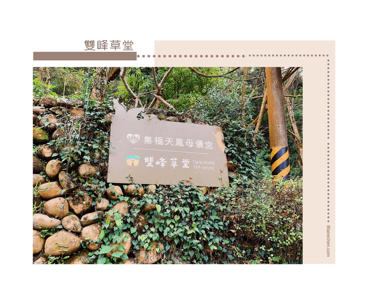 銅鑼茶廠 10