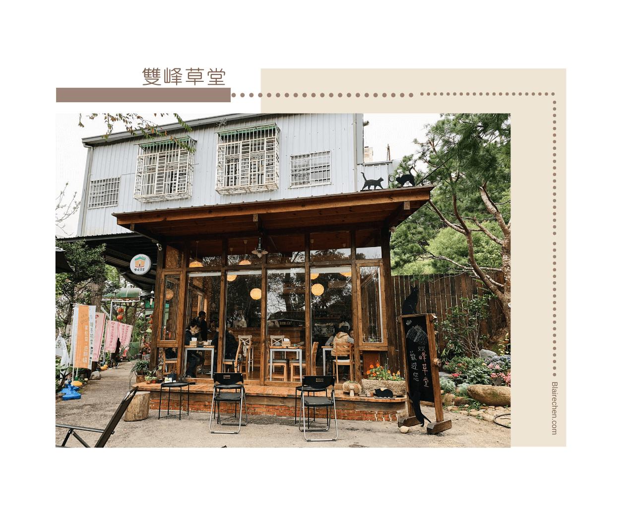 銅鑼茶廠 9