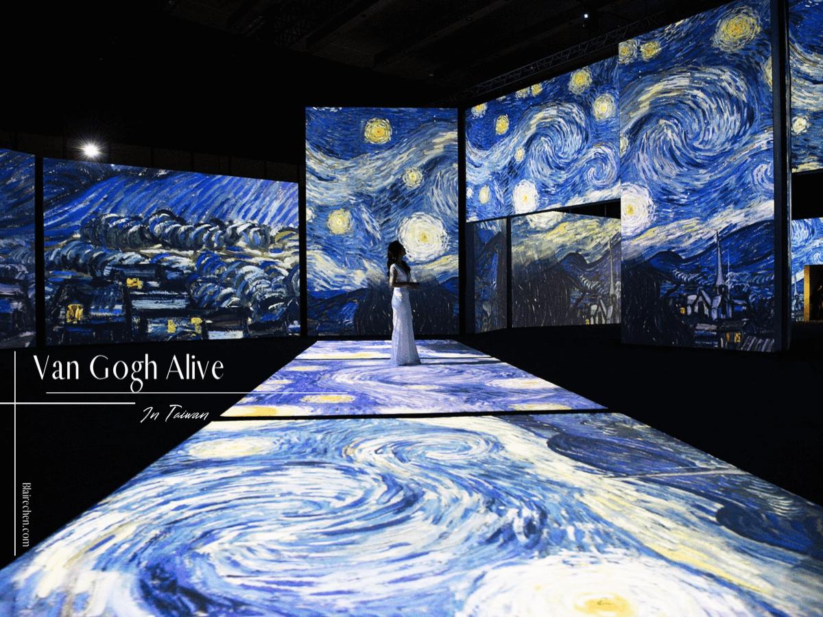 【再見梵谷—光影體驗展】 帶你穿越19世紀,走入梵谷的星夜之中,感受畫作的全新視覺震撼、感官體驗,必須朝聖!