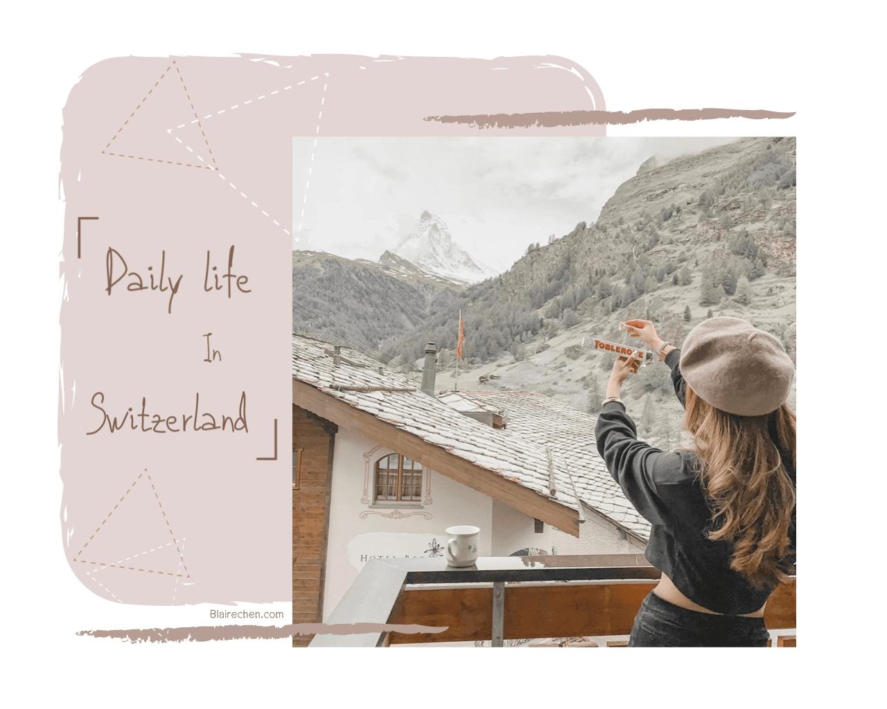 【瑞士就該這樣玩】|策馬特Zermatt-阿爾卑斯山下小鎮,馬特洪峰Matterhorn、金三角巧克力
