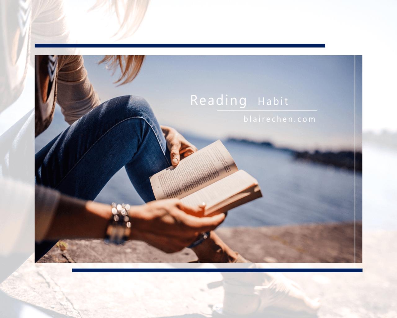要怎麼擁有閱讀習慣呢?3 個小秘方快筆記、跟我做個持續看書的約定!