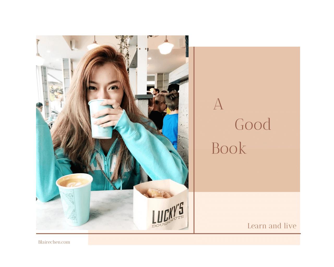 【關於好書推薦】|Blaire好書推薦,閱讀好書,先準備好自己,才能遇上相同頻率的人。