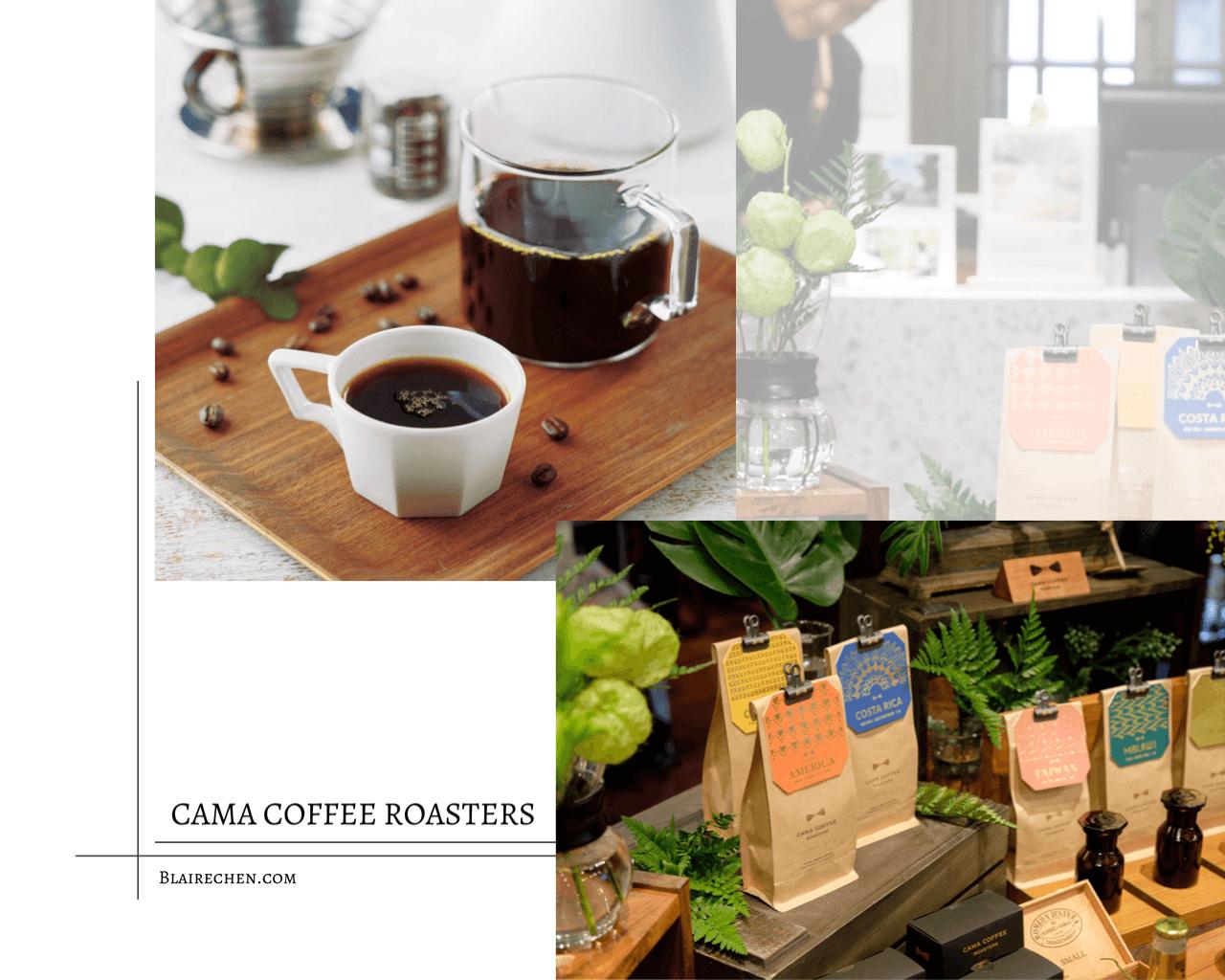 【台北陽明山秘境】|陽明山私藏的咖啡廳,約會的口袋名單,享受愜意午後~都好想去!