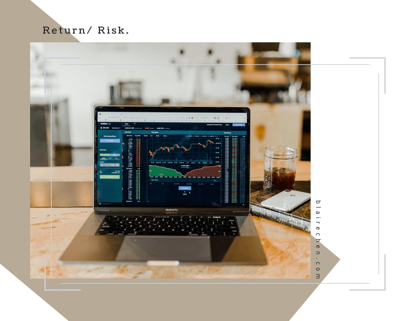 想賺錢、就一定要承擔高風險嗎?先來搞懂投資報酬和風險間的關係吧!