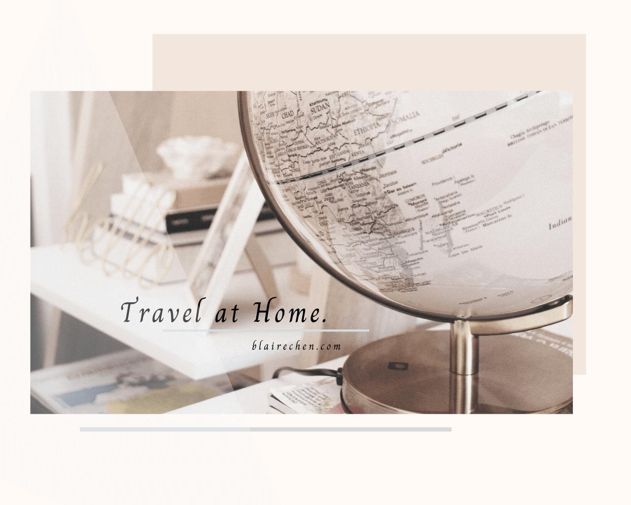 好想出國、被悶壞了嗎?5 個方法讓你在家也能環遊世界,安撫蠢蠢欲動的旅遊靈魂!