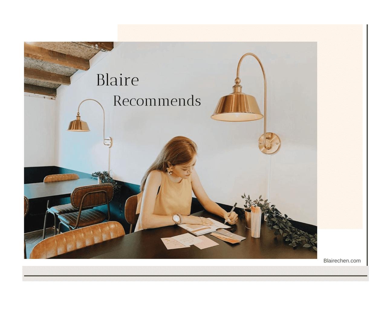 【關於好書推薦】|Blaire好書分享,讓喜歡、勇敢和努力共存,創造自己想要的生活。