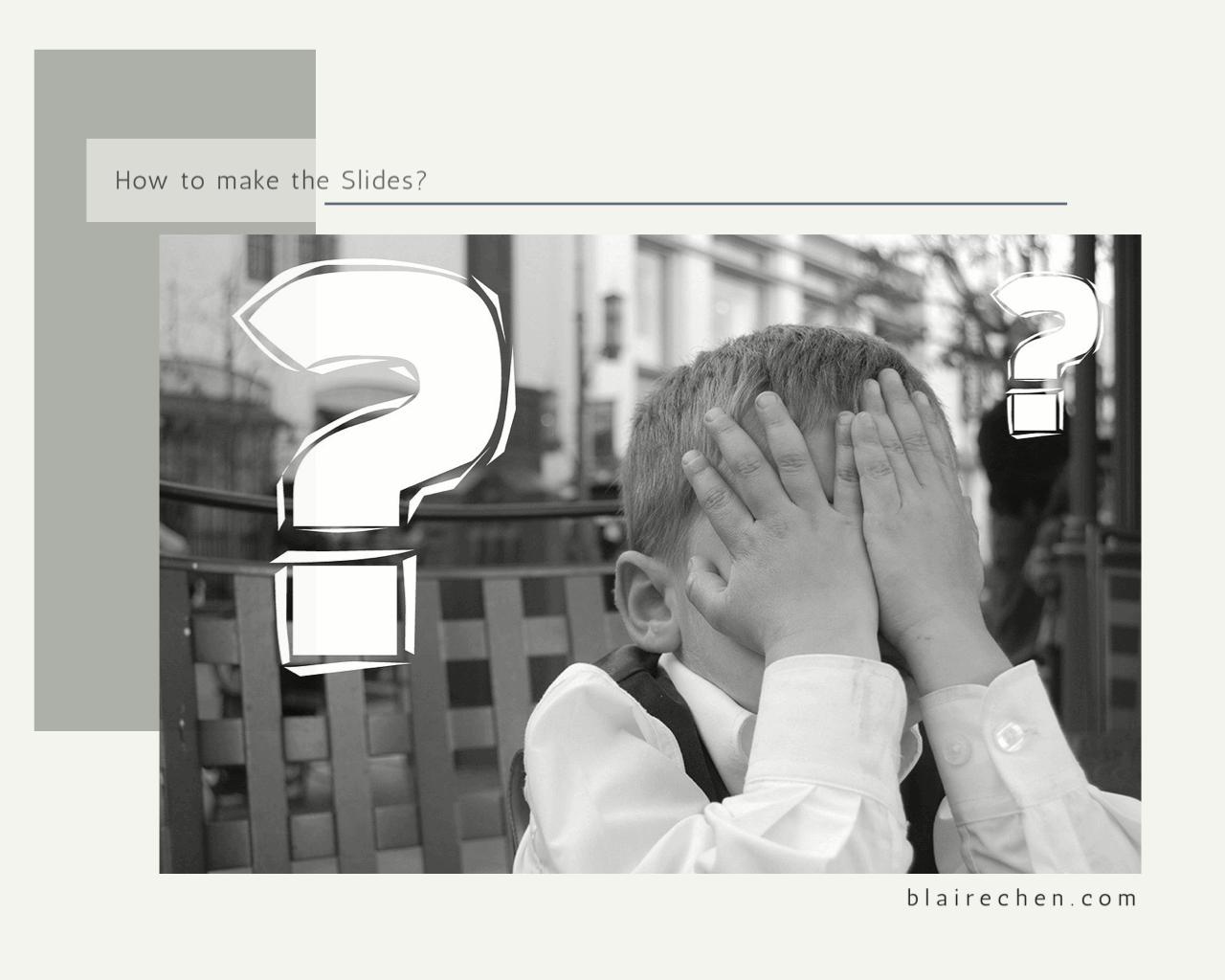 做簡報好頭痛?4 個步驟、5 個網站,讓你有效率產出邏輯、美觀兼具的 PPT!