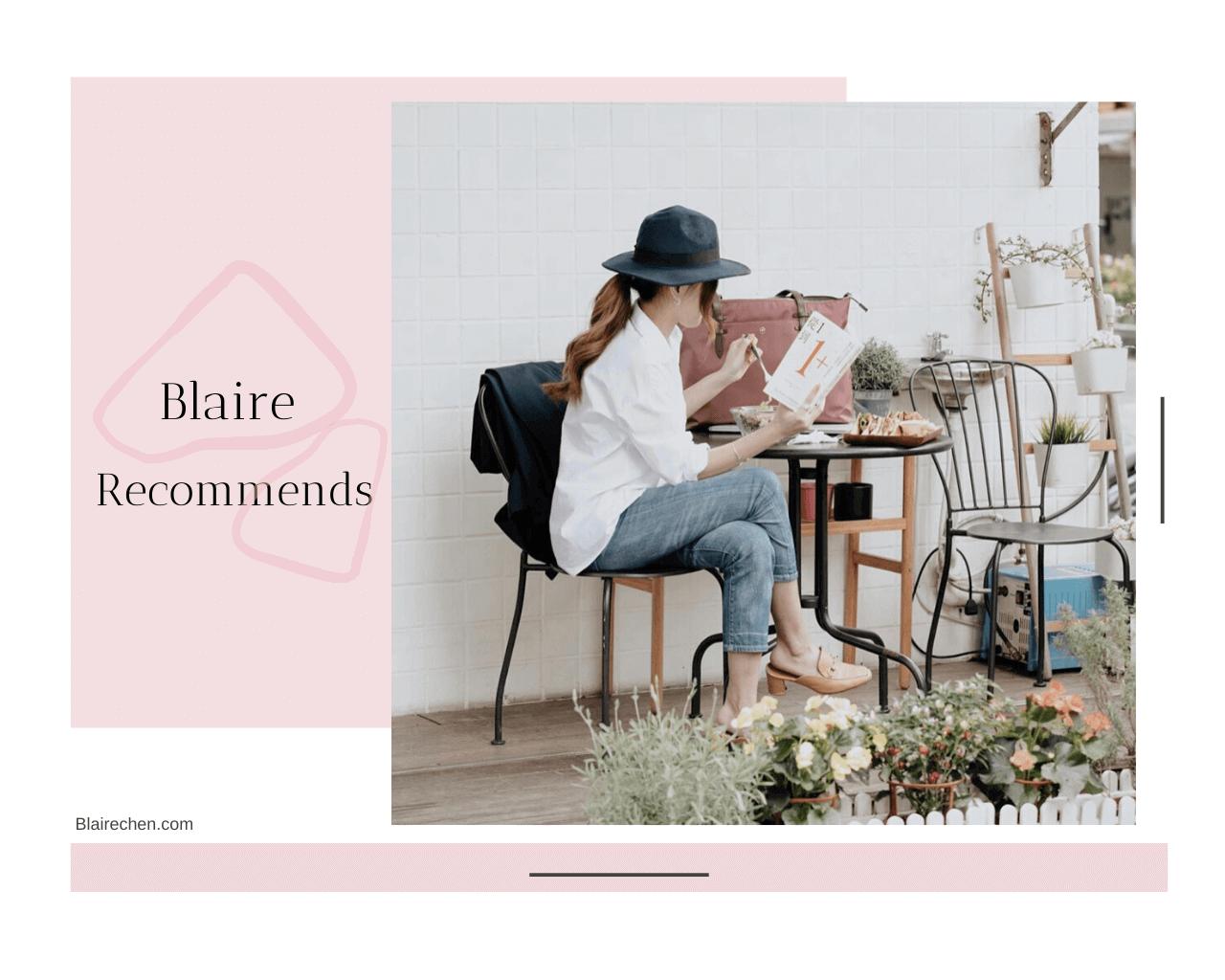 【關於好書推薦】|Blaire好書分享,擁有自在舒服的自己,才有自己獨一無二的樣子。