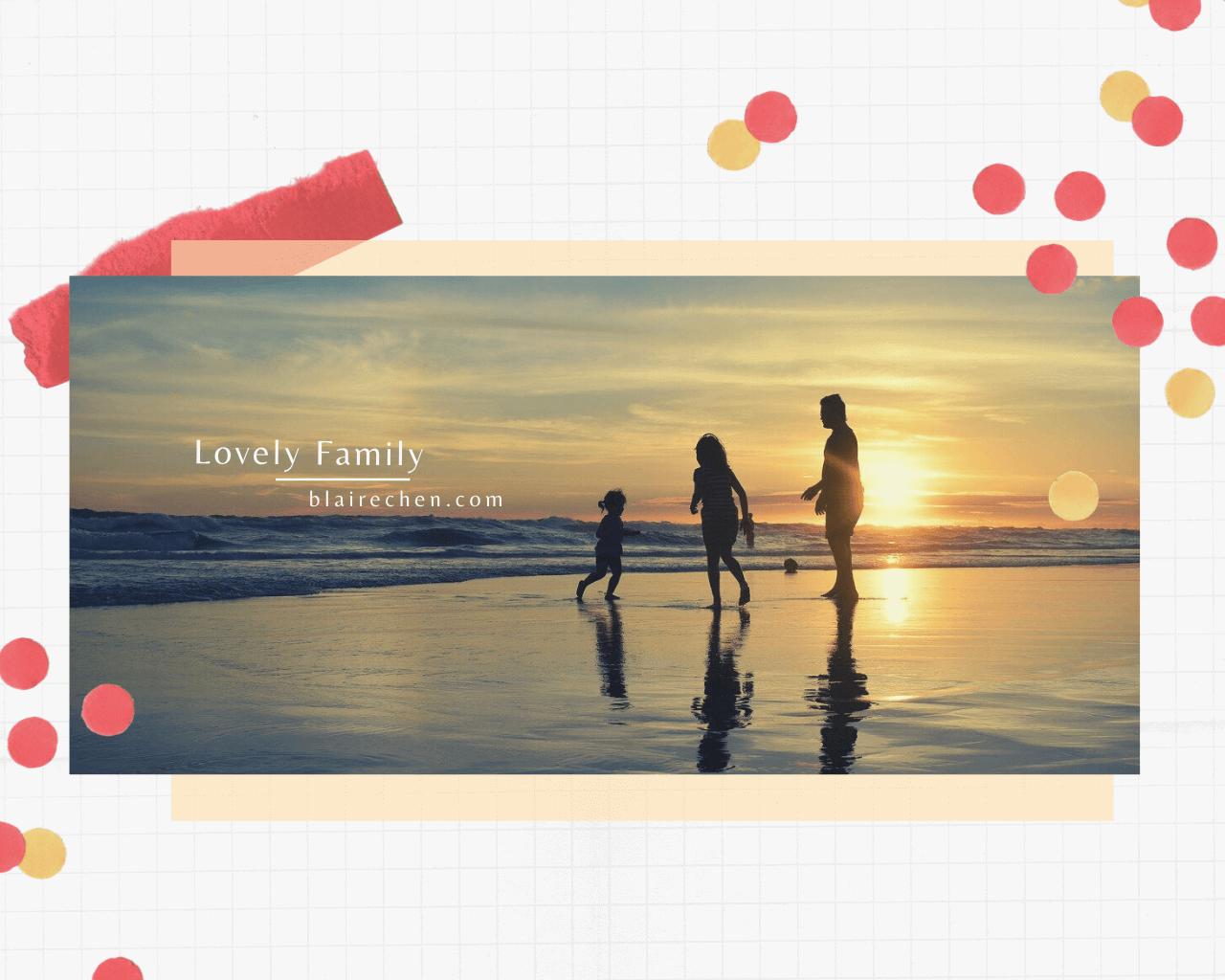 如何提升家人感情?親情不是理所當然,來點小改變、5 個改善家庭關係小方法!