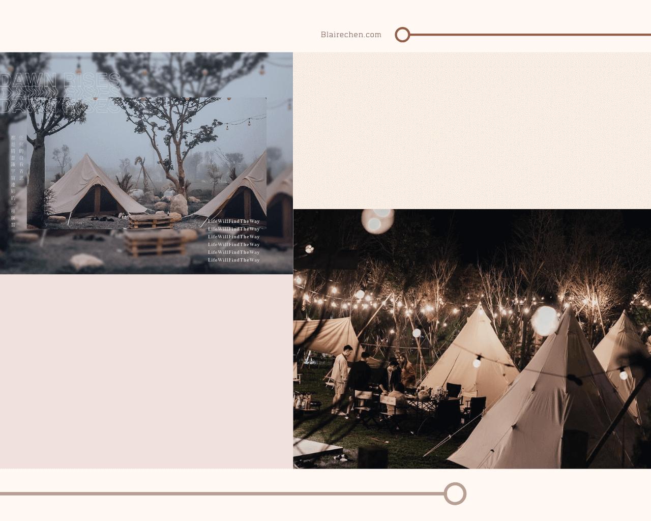 【台灣露營區推薦】|露營新手也能享受樂趣!今晚就睡帳棚!露營愛好者必收精選名單!