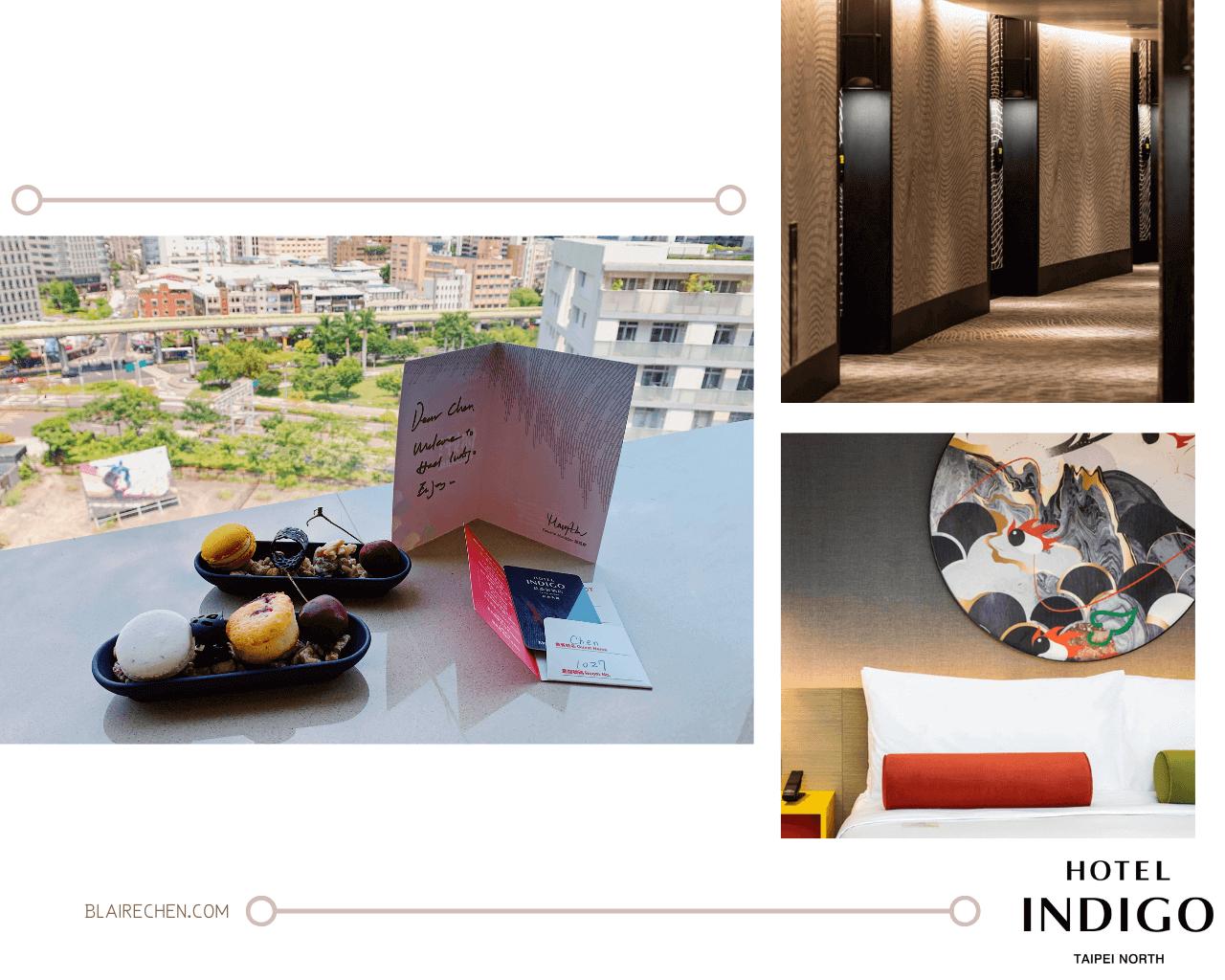 【台北住宿酒店飯店推薦】|台北大直英迪格酒店-新開幕最美的設計酒店,感受最具品味的城市旅行住宿。