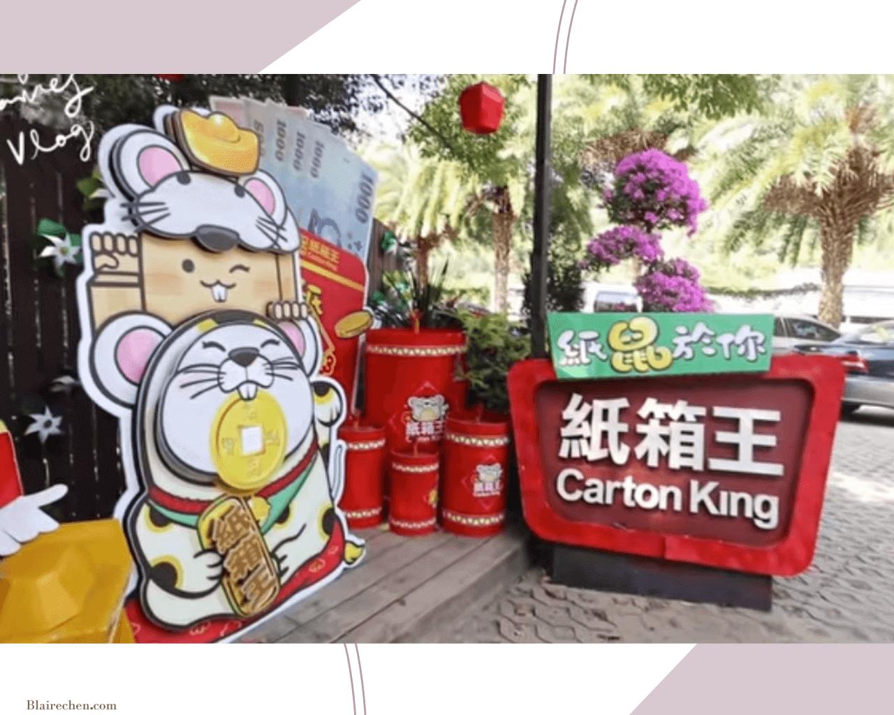 【跟我一起瘋國旅】 關於台中人的記憶,舊商圈重遊,嗨玩台中,來場叛逆的旅行!