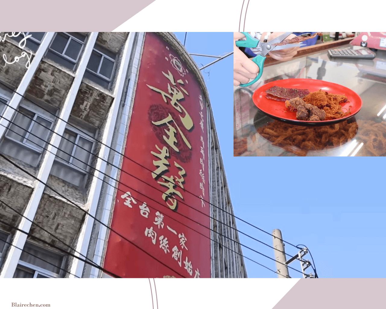 【跟我一起瘋國旅】|關於台中人的記憶,舊商圈重遊,嗨玩台中,來場叛逆的旅行!