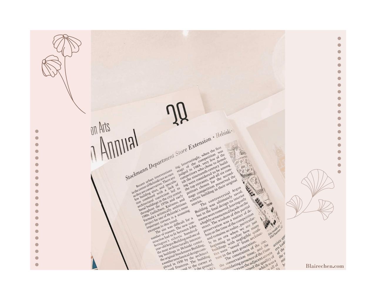 【關於好書推薦】|Blaire好書分享,教會我們關於成長這件事,同時治癒身心!