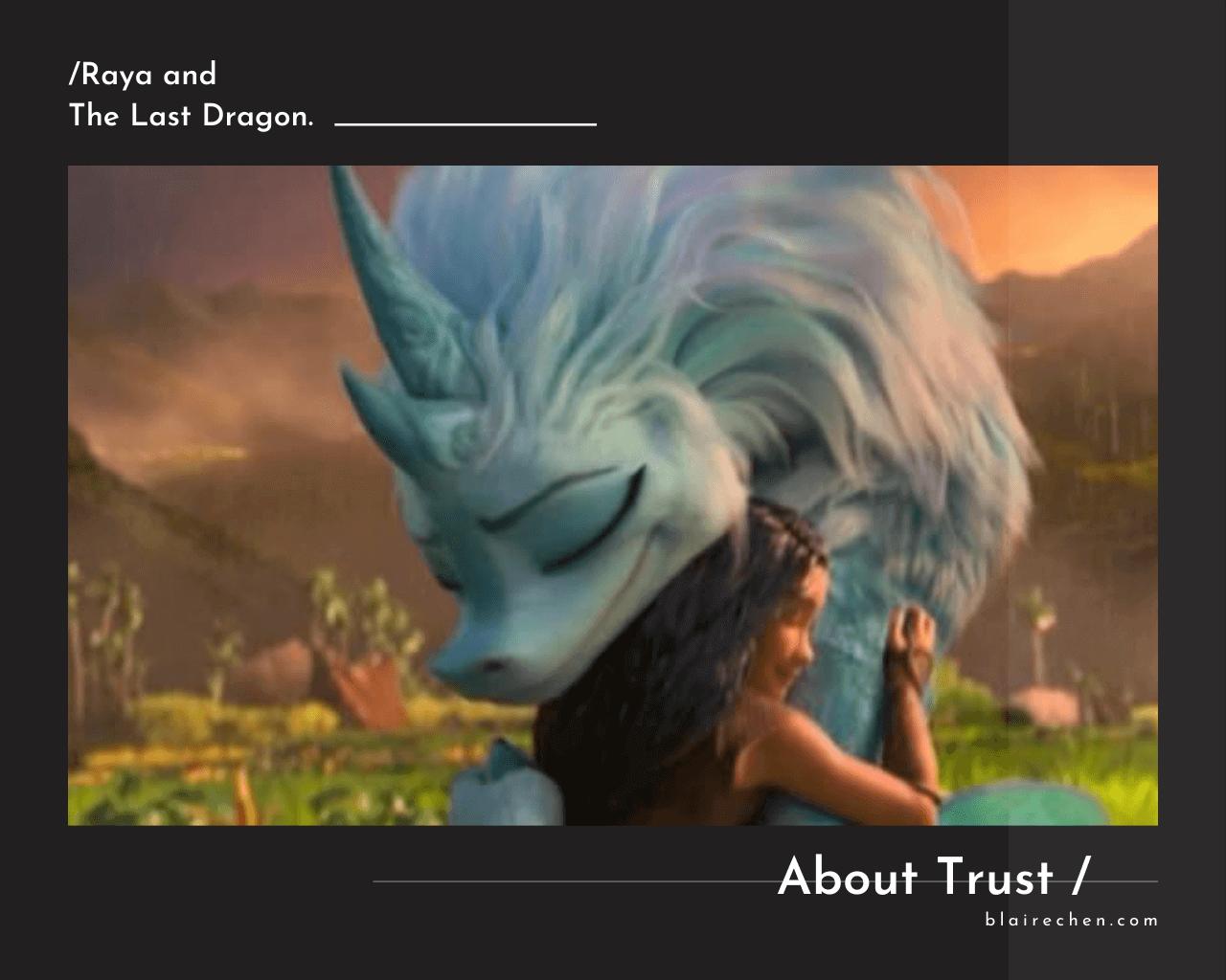 你看《尋龍使者:拉雅》了嗎?心態建立、勇敢再來,我們來聊聊信任吧!