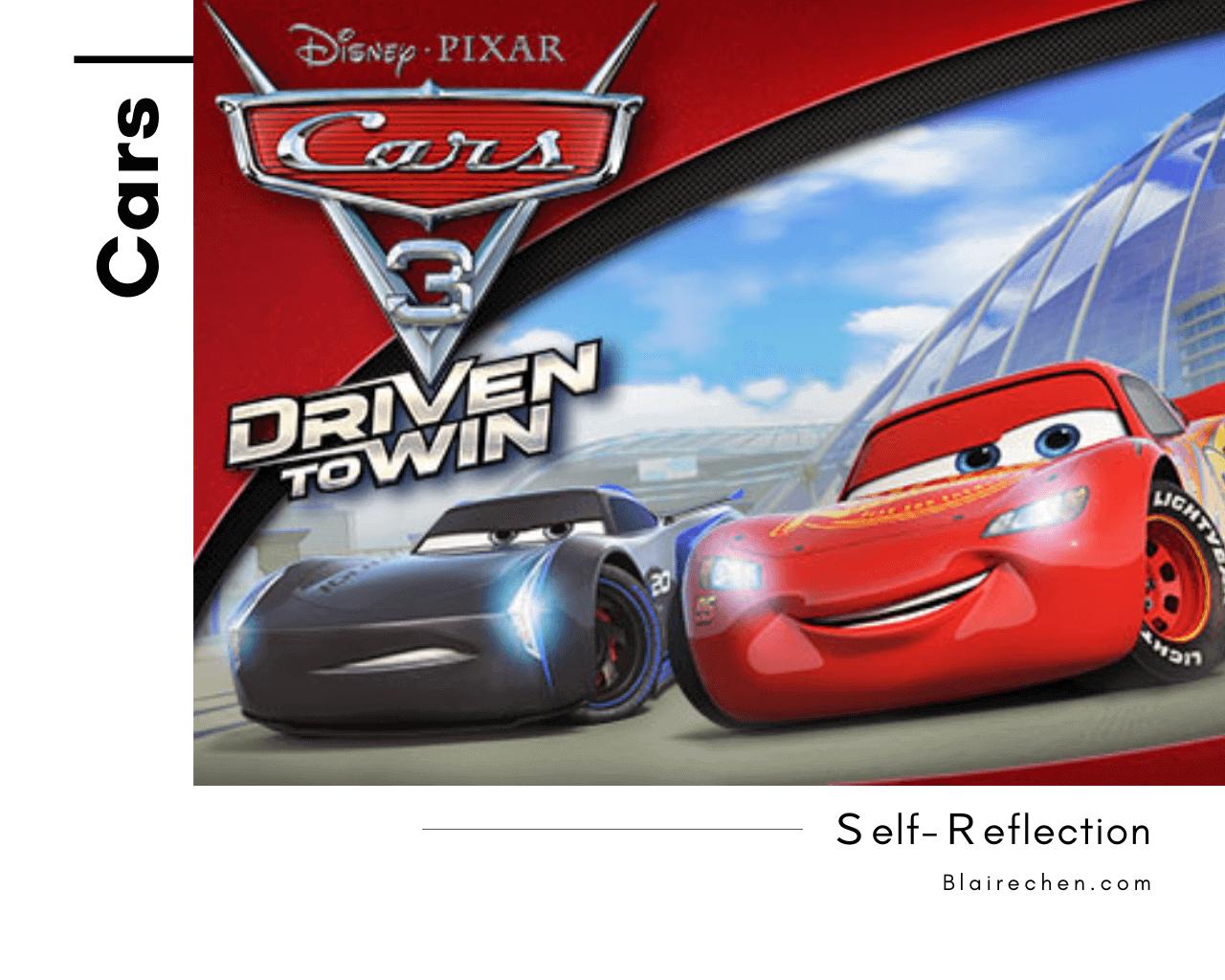 重溫舊電影|皮克斯 Cars 系列,反思過後找到更好的自己!