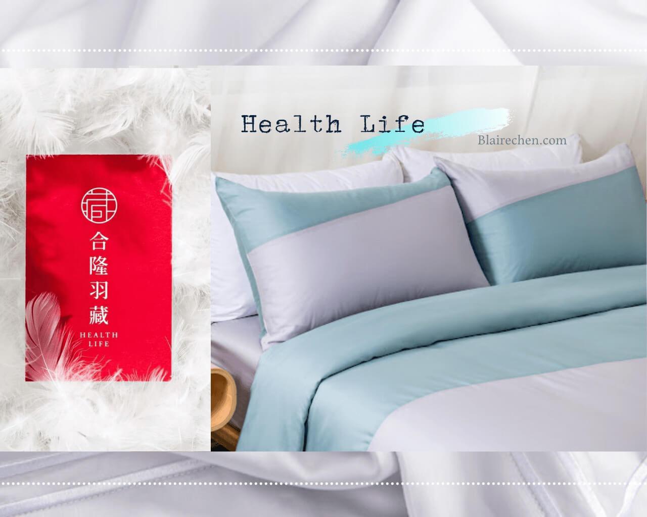 床,是最有安全感的地方!合隆羽藏的寢飾,親膚的像情人擁抱,不只質感高級、更充滿愛的溫度!